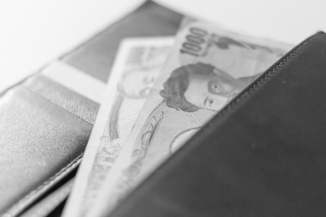 ビジネスマナー,財布