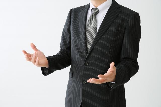 ビジネスマナー,自己紹介