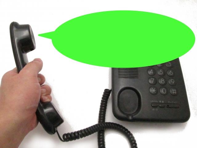 ビジネスマナー,電話応対
