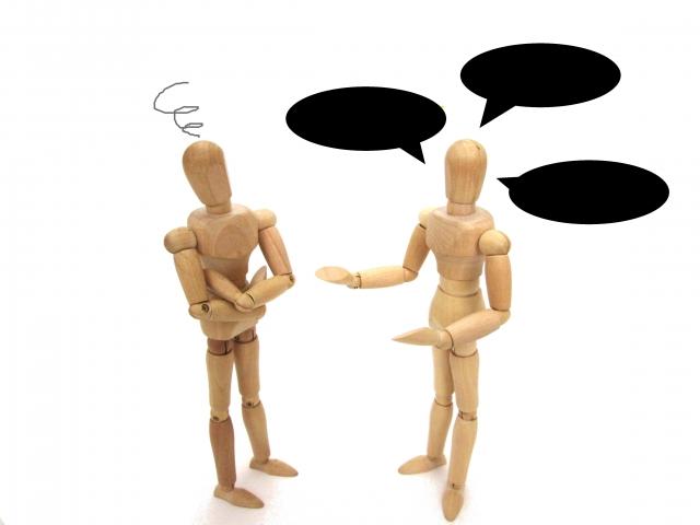 ビジネスマナー,言葉遣い
