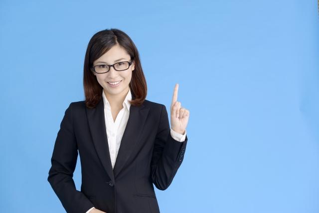 ビジネスマナー,尊敬語,謙譲語