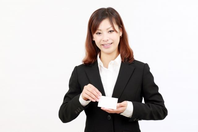 ビジネスマナー,名刺交換