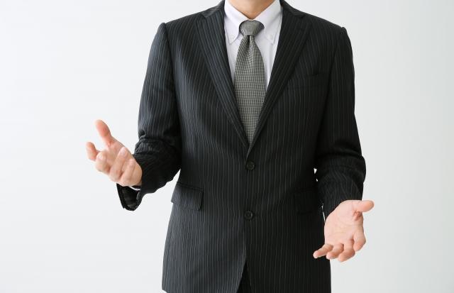 ビジネスマナー,報連相